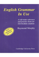 Грамматика English Grammar in Use синий