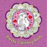 Антистресс Lovely Coloring Book
