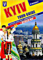 Kyiv. Tour guide + detailed map